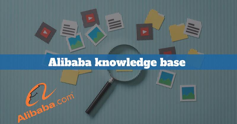 alibaba knowledge base